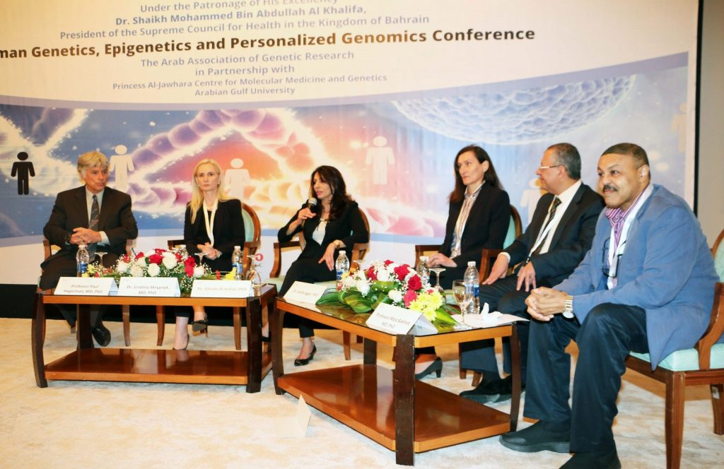 Human Genetics, Personalized Genomics & Epigenetics Conference Bahrain, Epigenetics conference in Arabian Gulf University